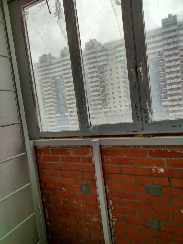 Купить квартиру в ЖК Ленинский Парк