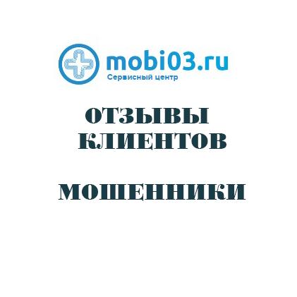 Mobi03 отзывы