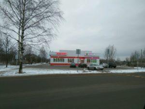 Продуктовый магазин Магнит в Аннино