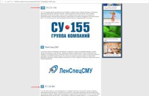 top10v.ru