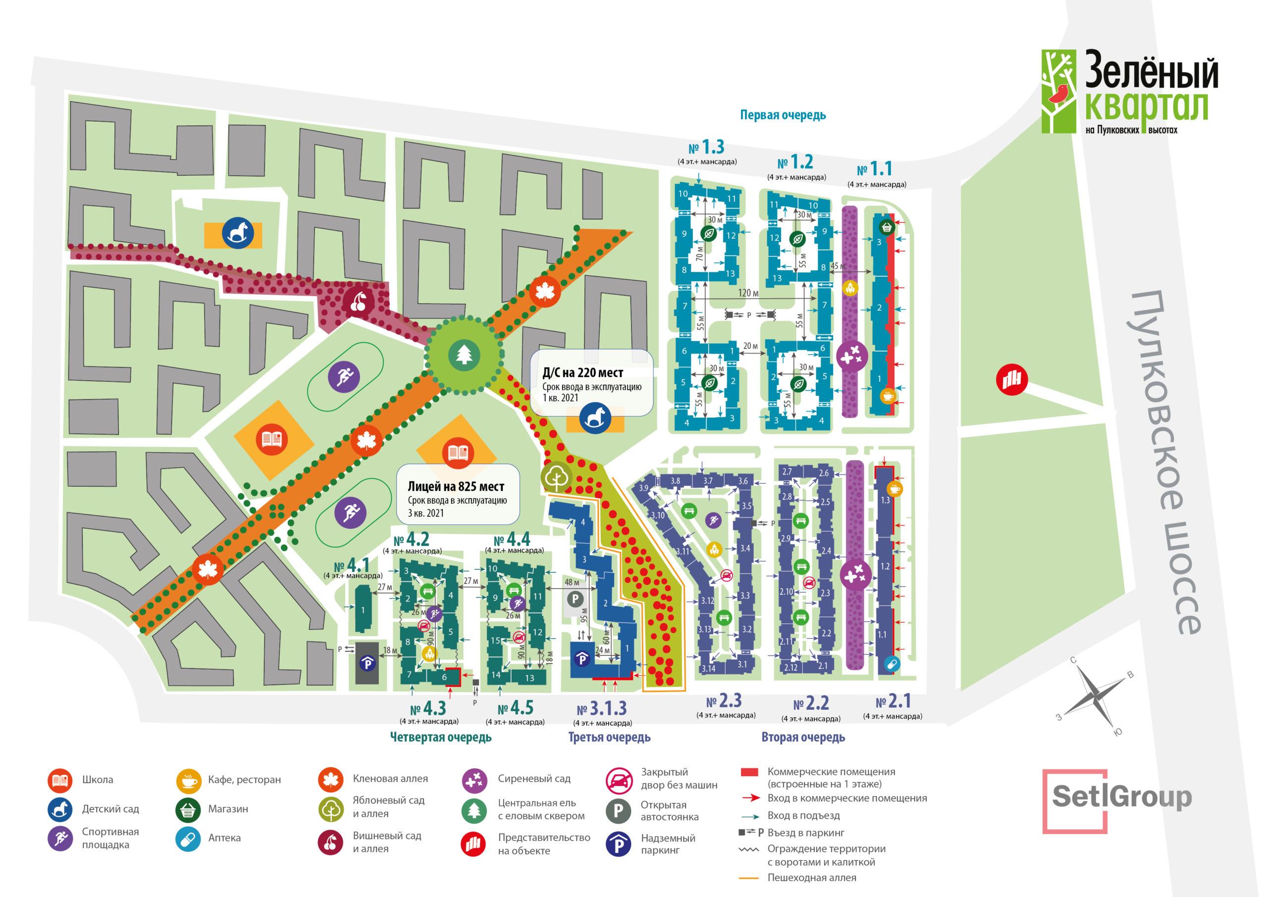 Схема ЖК Зеленый квартал