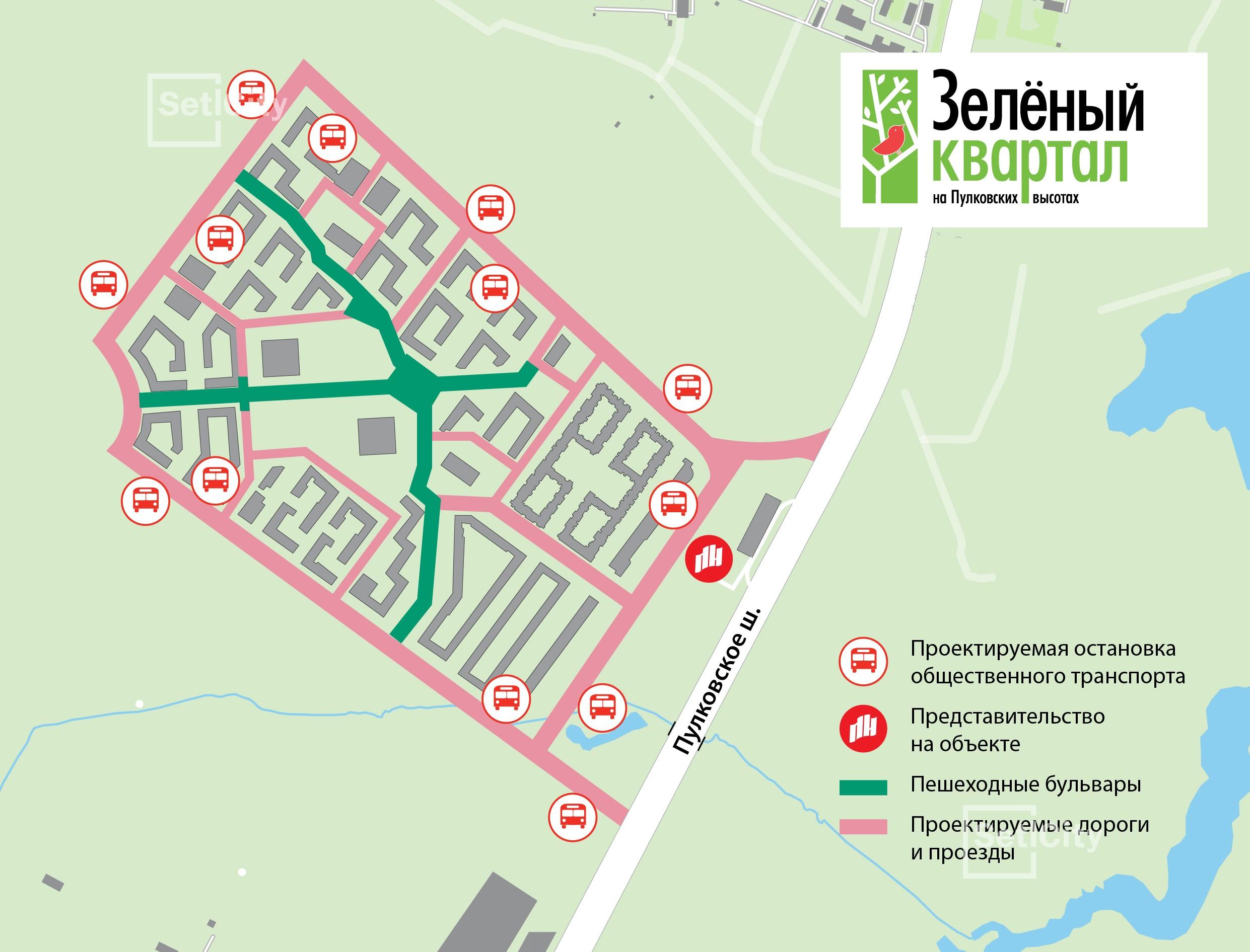 Остановки общественного транспорта ЖК Зеленый квартал