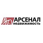 арсенал недвижимость logo