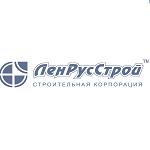 ленрусстрой лого