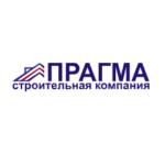 прагма лого