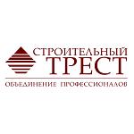 строительный трест лого
